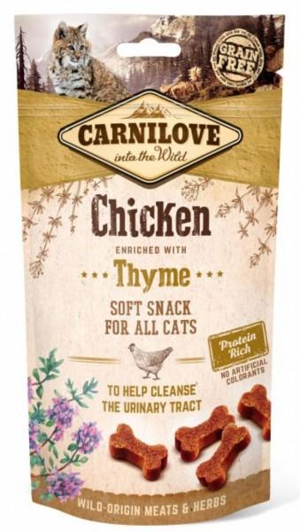Carnilove Softsnack chicken 50g der Snack für Katzen mit geschmack, Katzennassfutter Carnilove Trockenfutter